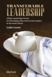 Transferable_Leadership