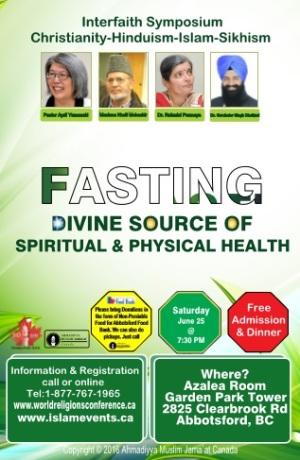 Interfaith_Poster
