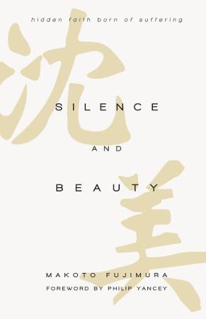 silenceandbeauty-291x450